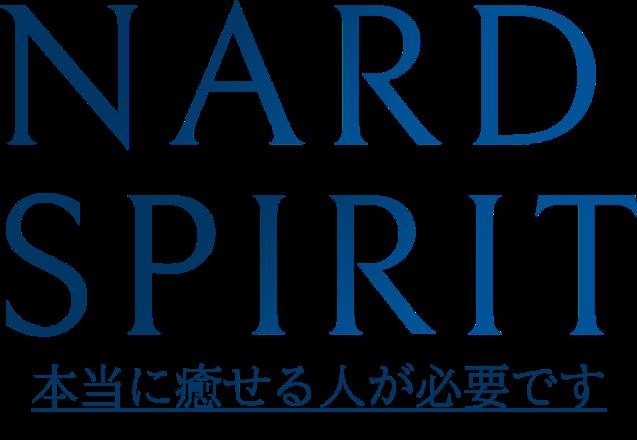 "nard spirit ""今、私にできる最善のことを"""